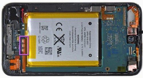 Problemy z produkcją baterii do iPodów