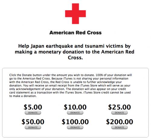 Apple Store pomaga poszkodowanym w Japonii