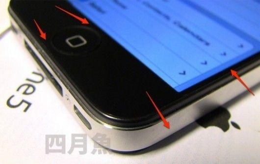 Kolejny przeciek dotyczący iPhone'a 5 ?