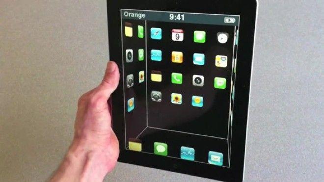 Efekt 3D już możliwy w iPadzie 2