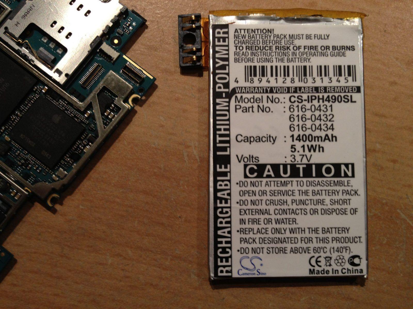 Nabijanie w butelkę: Bateria do iPhone 3GS