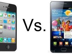 iPhone 4 vs Samsung Galaxy S II