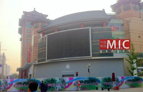 Pekiński sklep Apple największym w całej Azji, otwarcie już w tym tygodniu!