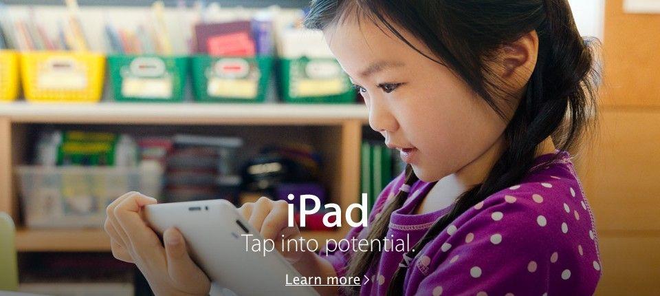 Apple and Education – zmiany na stronie internetowej Apple
