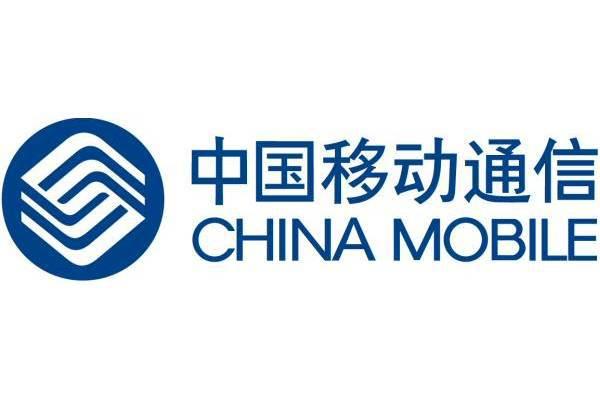 Apple podpisuje umowę z chińskim operatorem sieci komórkowej