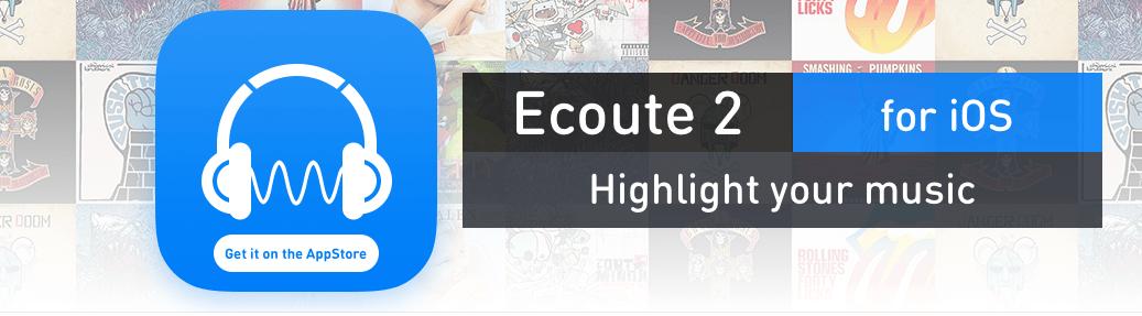 Ecoute 2 dla iOS