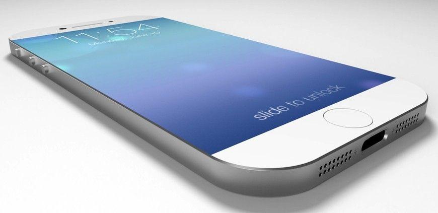 Kolejne spekulacje wokół iPhone?a