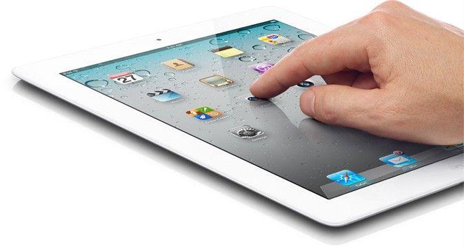 iPad 2 odchodzi na emeryturę