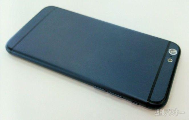 czym się różni iphone od smartfona
