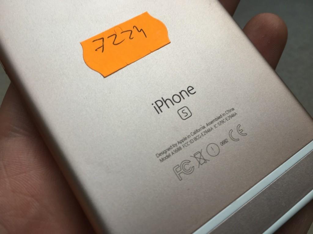 Jak rozpoznać podróbkę iPhone 6S w AppleMobile.pl 8