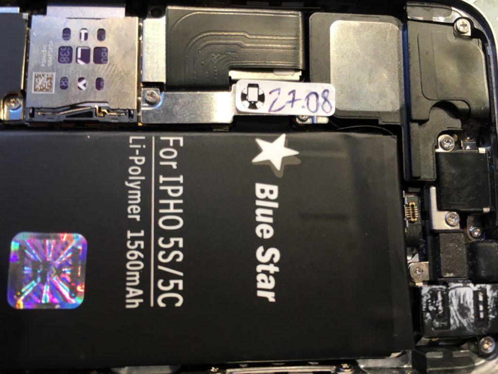 Wymiana baterii w iPhone, wybuchająca bateriw a iphone Applemobile.pl 29