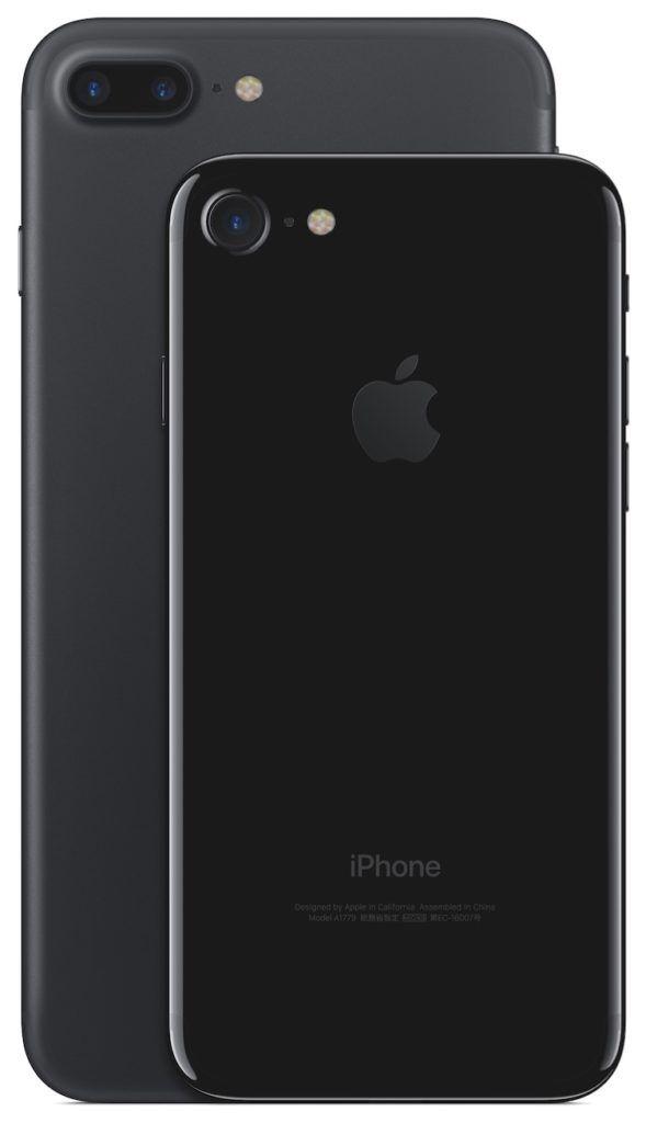 podsumowanie-prezentacji-iphone-7-w-applemobile-pl-10
