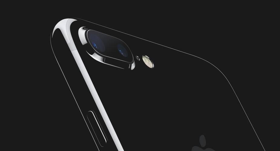 Problemów z iPhone'm 7 ciąg dalszy
