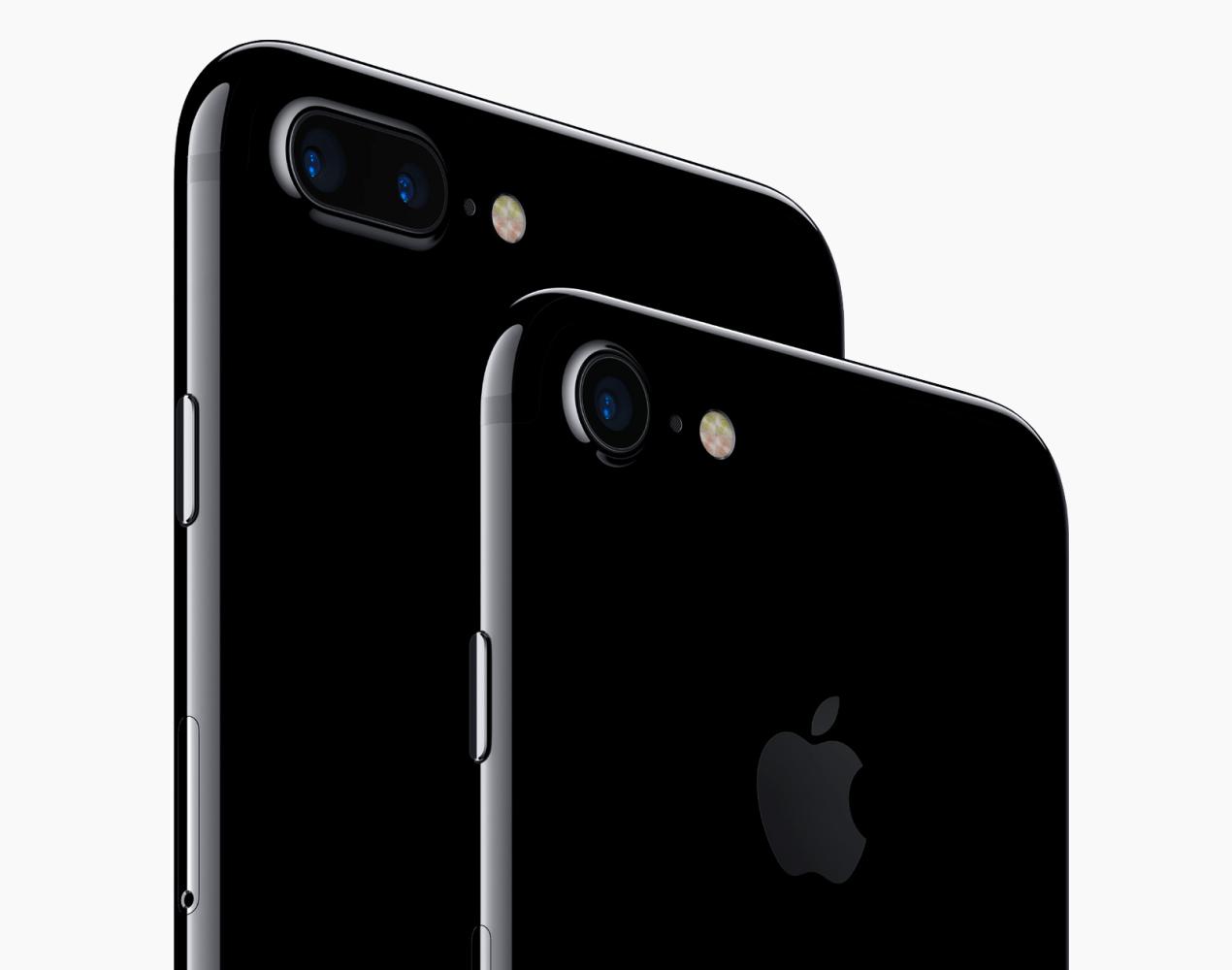 iPhone 7s na kolejnym schemacie
