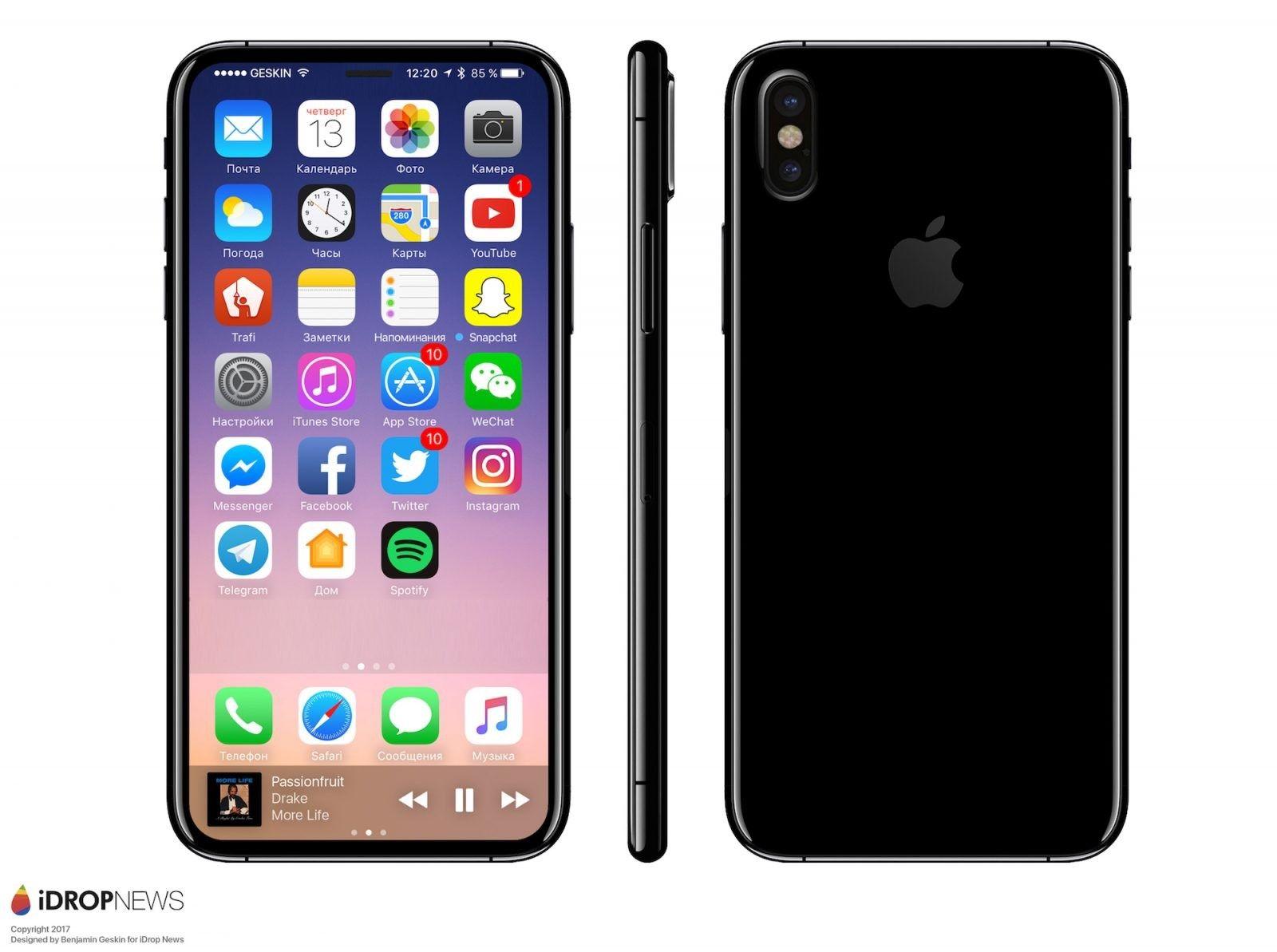 Coraz więcej szczegółów na temat iPhone'a 8