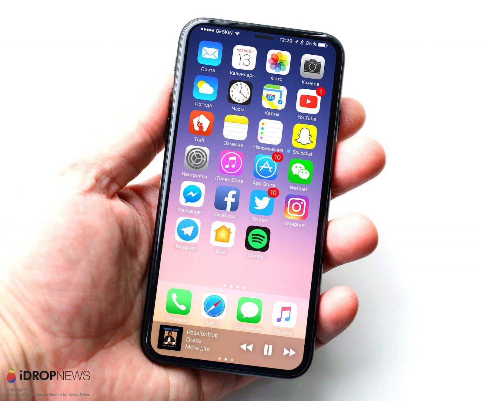 Wiemy już chyba wszystko. iPhone 8 bez tajemnic