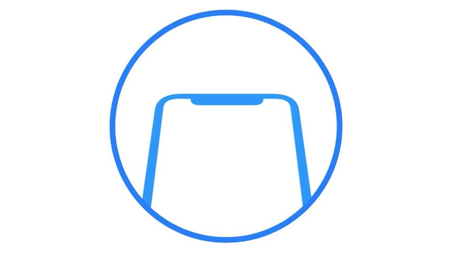 Kolejne znalezisko w kodzie iOS 11 GM