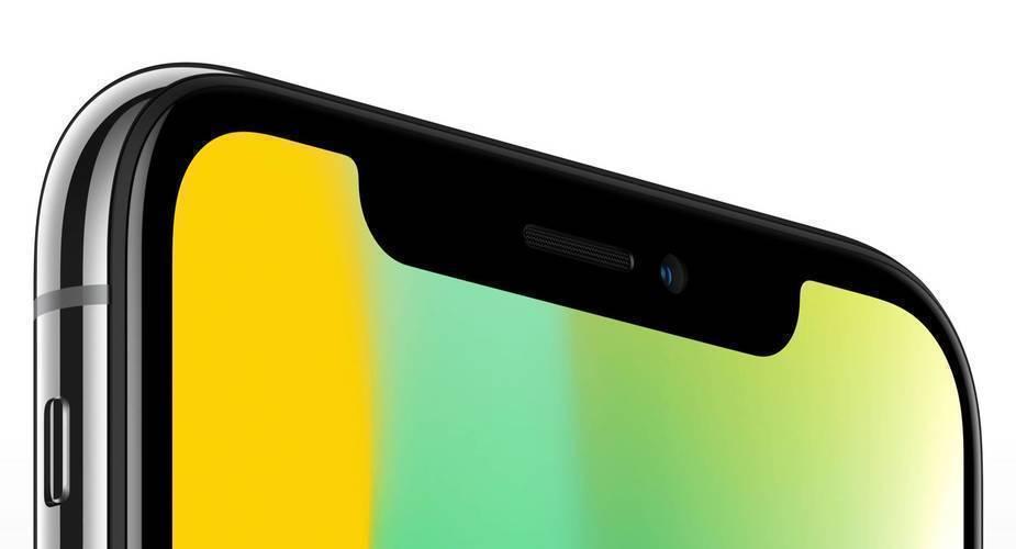 Skaner twarzy nowym trendem na rynku smartfonów