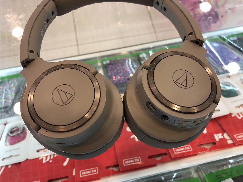 Recenzja genialnie brzmiących słuchawek Audio-Technica ATH-SR50BT