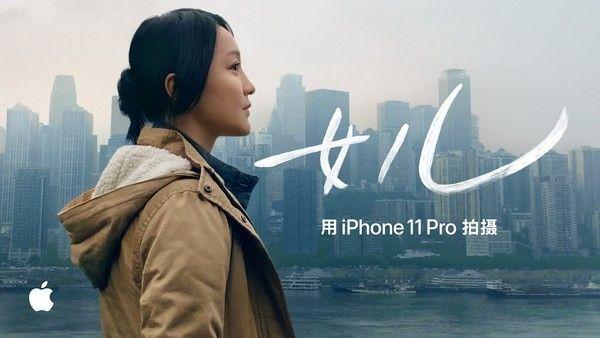 """Nowa reklama od Apple """"Shot on iPhone"""" to coświęcej niż tylko spot reklamowy"""