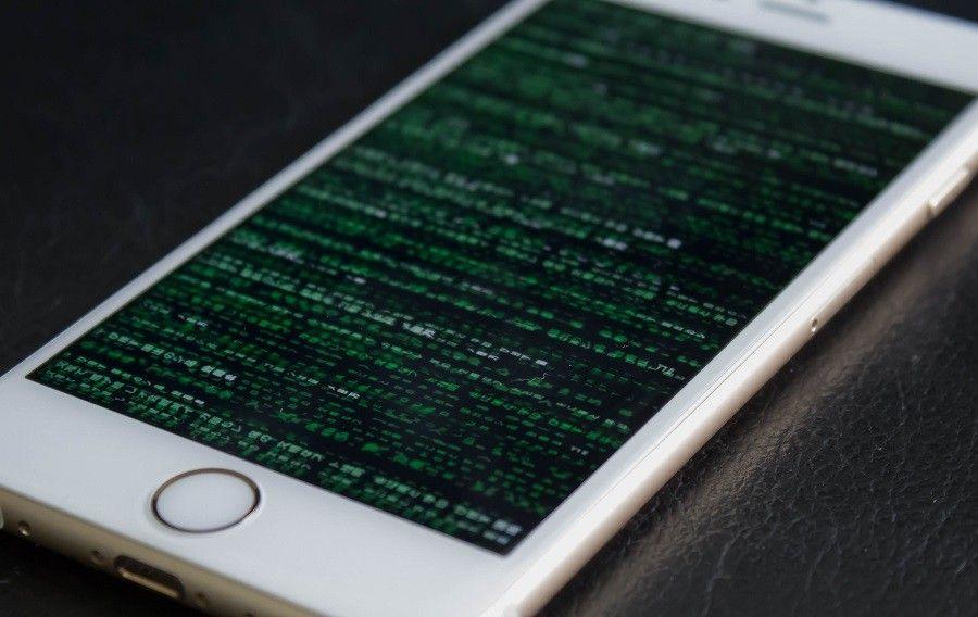 Możliwość zainfekowania iPhone'a i iPada za pomocą aplikacjimailowej!