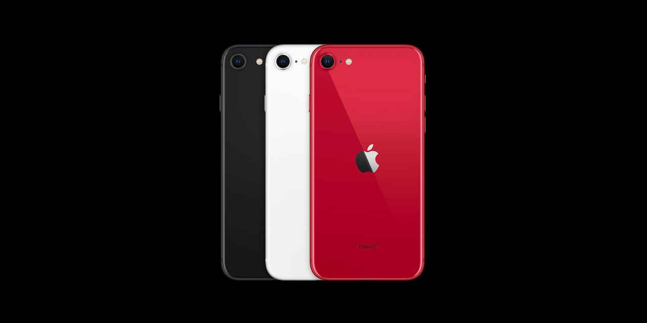 Raport sprzedaży iPhone'a w Stanach Zjednoczonych od CIRP