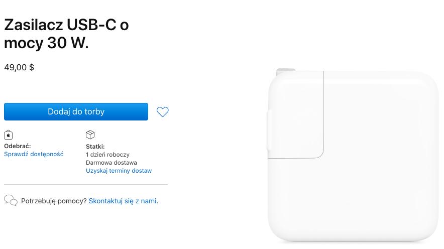 Apple wprowadza do sprzedaży nową wersję 30-watowego zasilacza USB-C