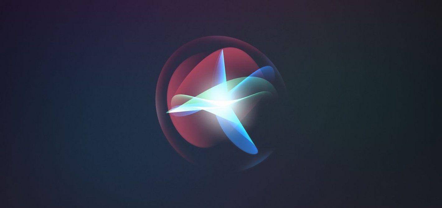 Apple bada nowe sposoby udoskonalenia Siri