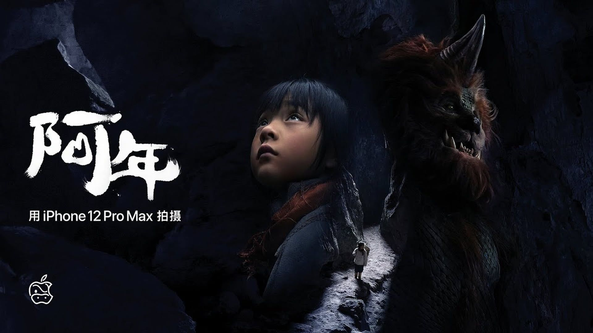 """Specjalny film z serii """"Shot on iPhone"""" na chiński nowy rok"""