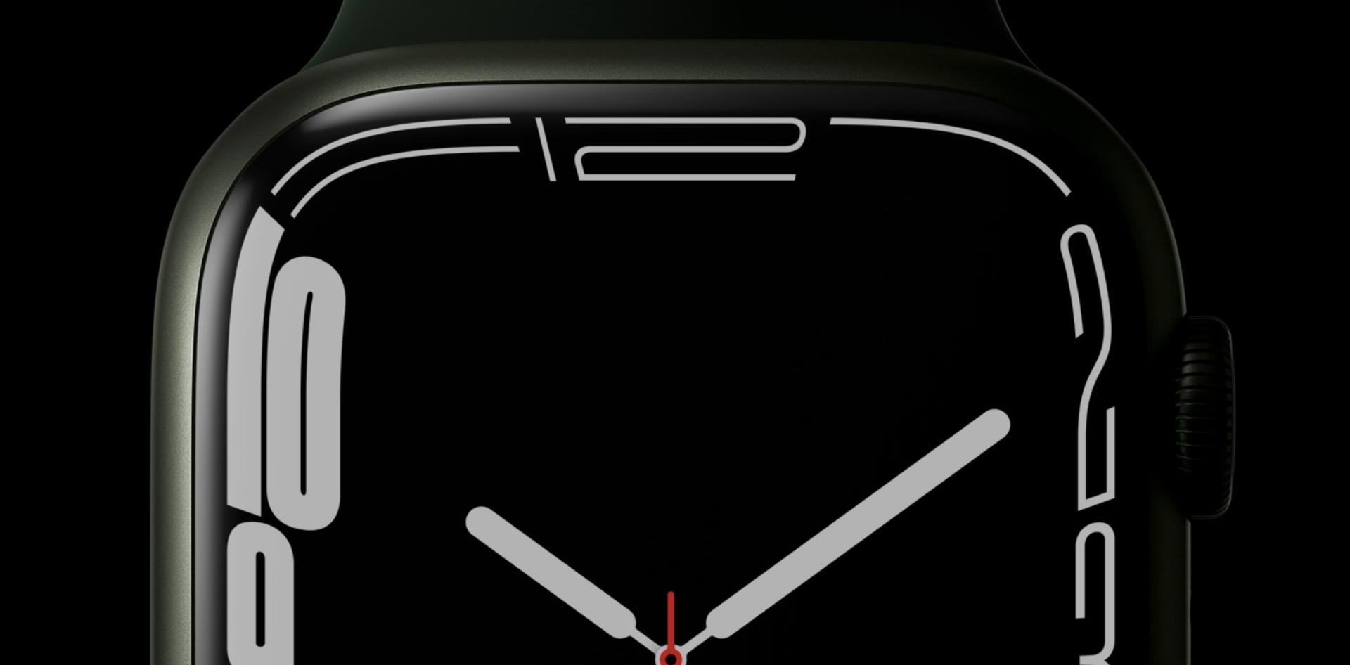 Wystartowała przedsprzedaż zegarków Apple Watch 7 generacji
